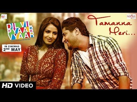 Xxx Mp4 Jassi Gill Tamanna Meri Dil Vil Pyaar Vyaar Jassi Gill New Punjabi Songs Love Guitar Song 3gp Sex