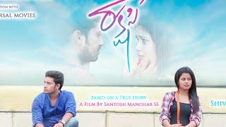 Raakshasi - New Telugu Short Film 2016 || by Santosh Manohar.SS