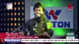 Quran holo ai duniyai jibonto grotho by Nokul Kumar upload by jewel