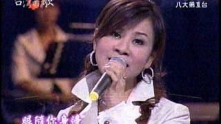 龍千玉+風中的玫瑰+真心只愛你+美麗的錯誤+蔡小虎+台灣的歌