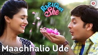 Maachhalio Ude - Vitamin She | Darshan Raval | Mehul Surti | Releasing on 28th July