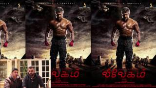 Vivegam poster discussion by BollyFools