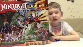 Timka LEGO Ninjago set 70627 (Dragon's Forge).