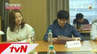 Oh My Ghost 'You scream too much despite of your normal looks!' Script Reading Site! Oh My Ghost Ep1