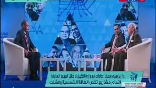 يوم بيوم   تغطية مؤتمر مصر تستطيع    لقاء مع الدكتور ابراهيم سمك  و الدكتور امجد شاكر