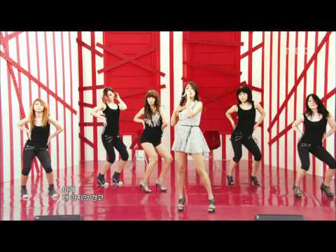 Sistar 19 - Ma Boy, 씨스타19 - 마 보이, Music Core 20110514