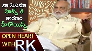 K Raghavendra Rao Over Importance Of Heroines Glamour In His Movies | Open Heart With RK