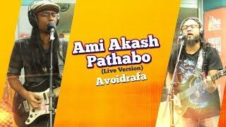 Ami Akash Pathabo (Live Version) | Avoidrafa | Plugged & LIVE | Radio Next 93.2 FM