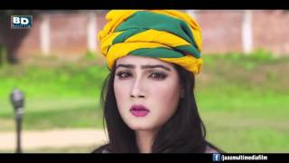 Onek Dame Kena  2016 Bangla Movie Official Full Trailer Ft  Mahi And Bappy HD