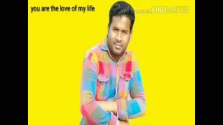 Bangla new song monir khan 2017
