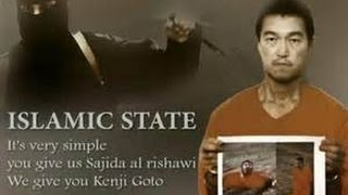 ISIS ISIL DAESH video 1 of 2 Japanese hostages beheaded Breaking News January 2015