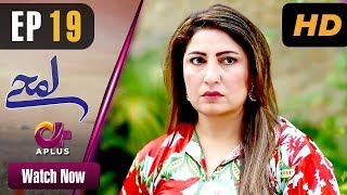 Pakistani Drama   Lamhay - Episode 19   Aplus Dramas   Saima Noor, Sarmad Khoosat