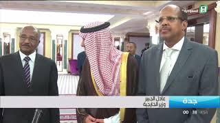 وزير الخارجية ونظيراه الإرتيري والجيبوتي يثمنون دعوة #الملك_سلمان لعقد اللقاء التاريخي.