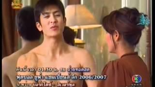 [泰劇] 妳是我的眼睛 Kaew Tah Pee (中字片段02)
