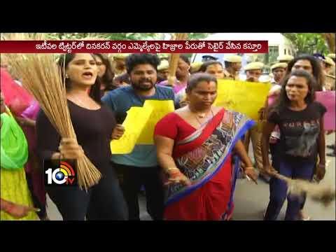 Xxx Mp4 Hijras Protest Against Actress Kasturi KasturiTwitter KA 3gp Sex