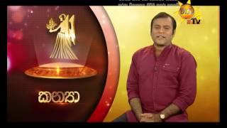 Hiru TV  Tharu Walalla 2016-07-22