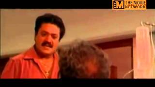 Suresh gopi dialogue in MAHATMA