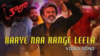 Raaye Naa Range Leela - Video Song   Kaala (Telugu)   Rajinikanth   Pa Ranjith   Dhanush