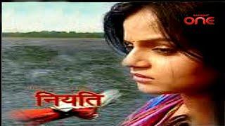 Rishton Ke Bhawar Mein Uljhi... Niyati   Title Track   Sahara One