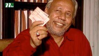 Bangla Natok - Ronger Manush | Episode 13 | A T M Shamsuzzaman, Bonna Mirza, Salauddin Lavlu l Drama