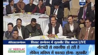 ha ha ;-) KejriwaL ki Kaise Hawa Nikaali Sukhbir BadaL ne__A MUST WATCH