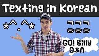 Texting in Korean