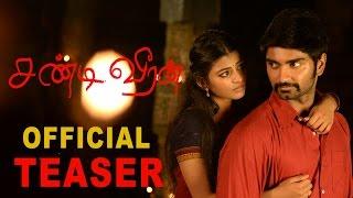 Chandi Veeran | Official Teaser | Atharvaa, Anandhi