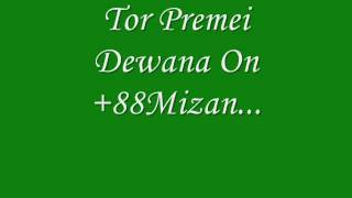 Tor Premeri Dewana By paglamizan