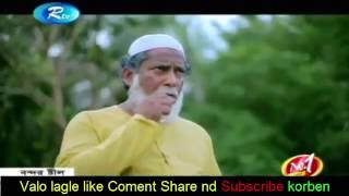 Jomoj 5 Mosharraf Karim যমজ ৫ Eid Natok 2016 Bangla comedy Natok Eid Ul Fitar 2016 Mosaraf Karim