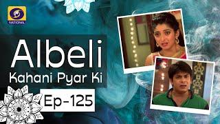 Albeli... Kahani Pyar Ki - Ep #125