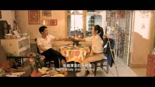 Love - Trailer