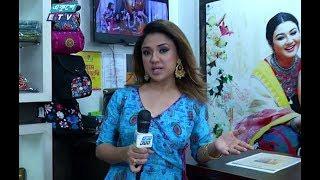 Eid Kena Kata Epi 10 || ঈদ কেনাকাটা পর্ব - ১০ || ETV Lifestyle