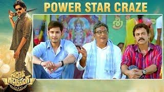 Sardaar Gabbar Singh Movie | Pawan Kalyan Craze | ft Mahesh Babu and Venkatesh | Prakash Raj