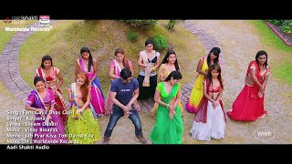 Fans Gayil Dhas Gayil - Poonam Dubey | Hot Bhojpuri Song | HD