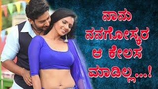 Shruthi Hariharan Hot Songs Videos and Audio Download MP4 ...