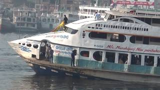 MV New Megna Rani Dhaka Bangladesh High Ship Launch HD Video