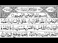 Download Video Download Surah Ar-Rehman Full | Abdul Rahman Al-Sudais (HD)|سورة الرحمان| 3GP MP4 FLV