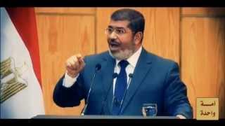 الفيديو الذي تسبب في رعب اسرائيل من الرئيس محمد مرسي