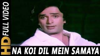 Na Koi Dil Mein Samaya | Kishore Kumar | Aa Gale Lag Jaa 1973 | Shashi Kapoor