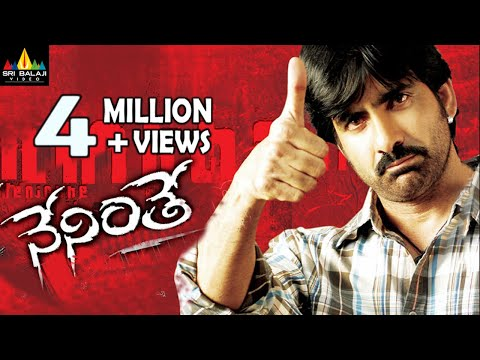 Neninthe Telugu Full Movie | Telugu Full Movies | Ravi Teja,Siya | Sri Balaji Video