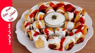 وجبة عشاء سهلة ولذيذة جداا لن تستغني عنها بعد اليوم تحضر في ربع ساعه فقط شهيوات رمضان