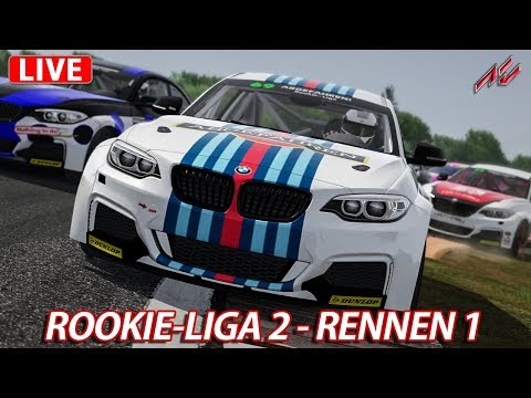 Rookie-Liga 2 - Rennen 1| LIVE | Assetto Corsa [HD] BMW M235i Racing @ Tor Poznan