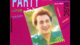 Jalal Hemati - Gol Pari Joon | جلال همتی - گل پری جون