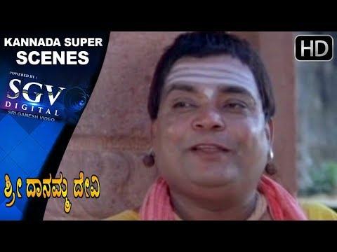 Xxx Mp4 Sri Danamma Devi Kannada Movie Kannada Comedy Scenes 143 Blind Man Likes A Lady Jayanthi 3gp Sex