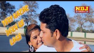 Teri Nazar Dekh Ke Lage | Haryanvi Hit Love Song 2015