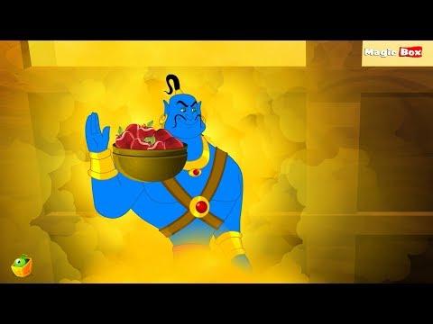 Aladdin And The Lamp - Arabian Nights In English - Cartoon / Animated Stories