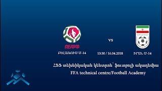 Belarus U-14 - Iran U-14