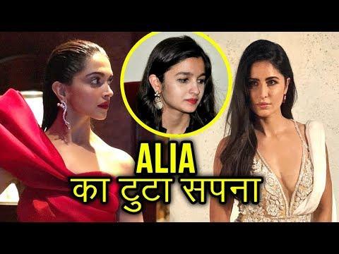 Xxx Mp4 Katrina Kaif REACTS On Doing A Film With Deepika Padukone And Alia Bhatt 3gp Sex