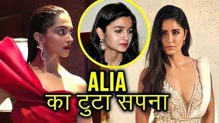 Katrina Kaif REACTS On Doing A Film With Deepika Padukone And Alia Bhatt