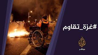 غزة تقاوم.. الأكثر تداولا